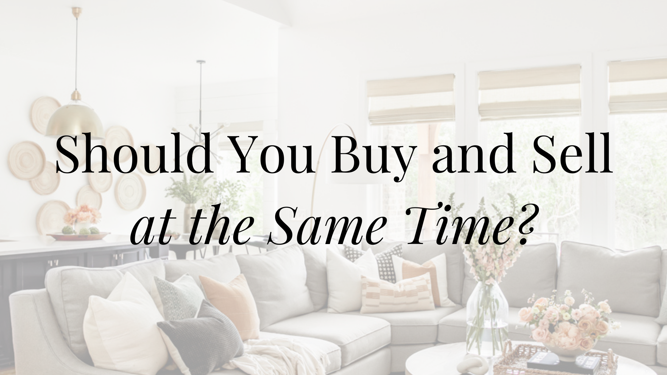 Should You Buy and Sell at the Same Time?