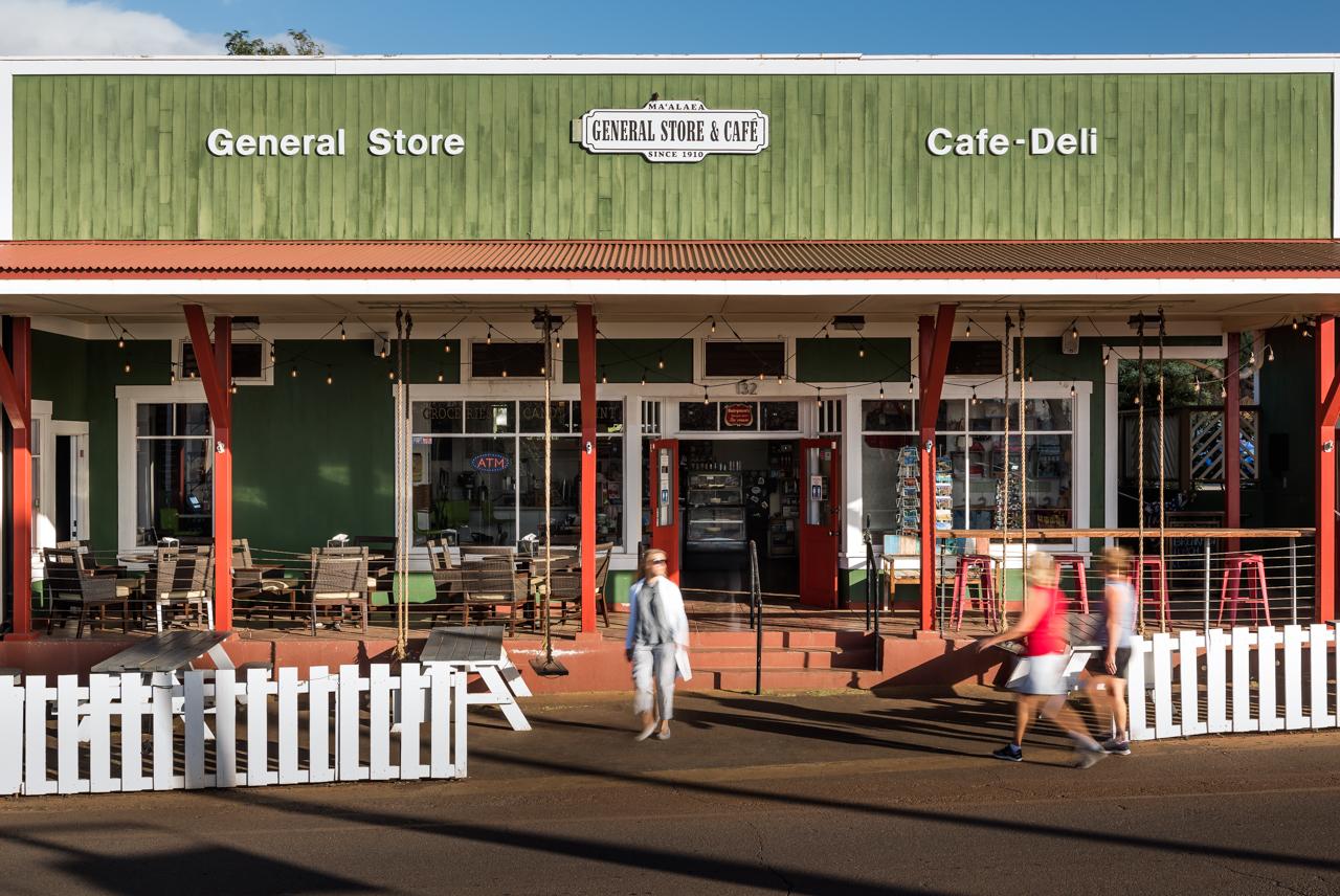Maalaea General Store for Sale
